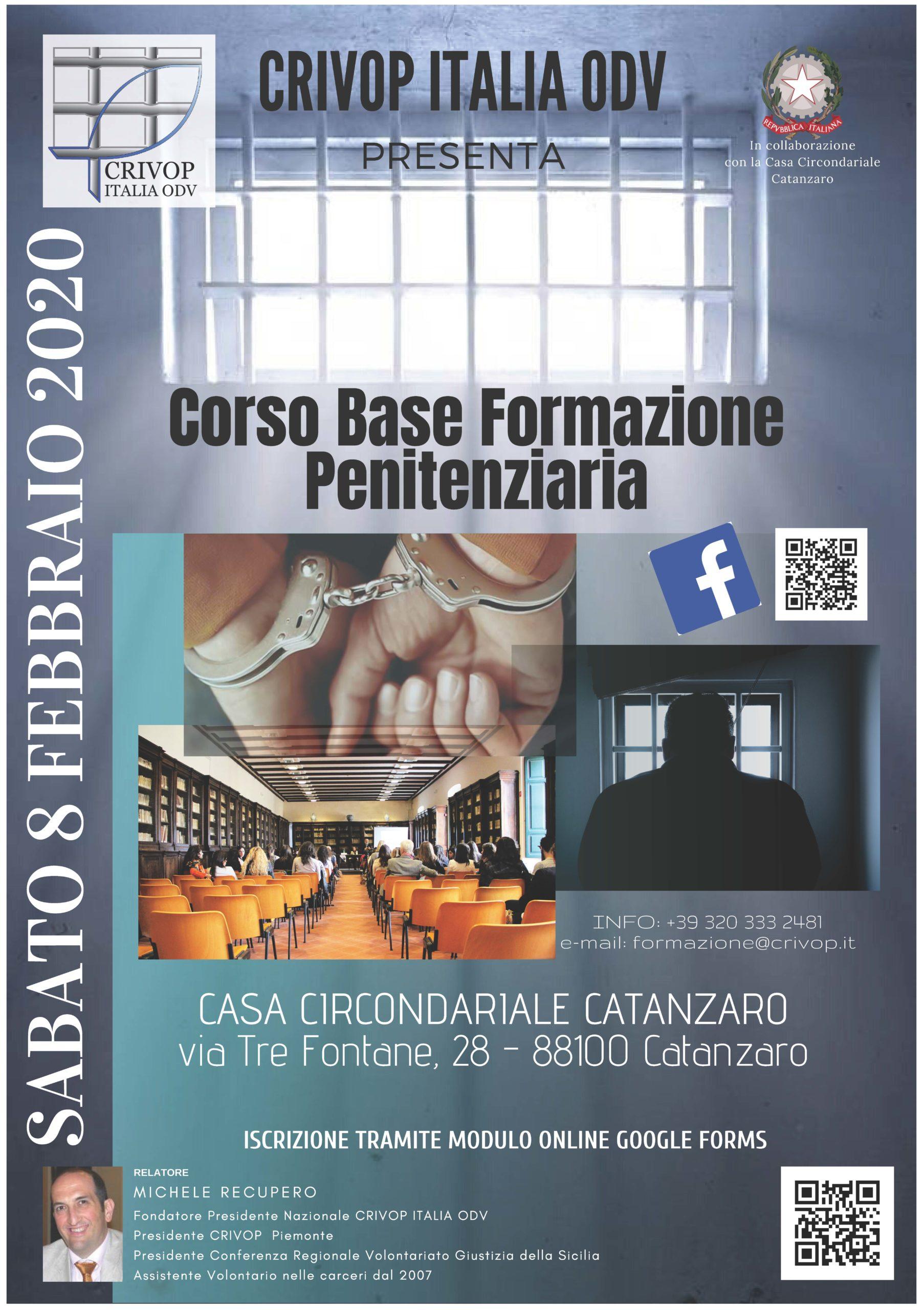Corso Base Formazione Penitenziaria – Catanzaro